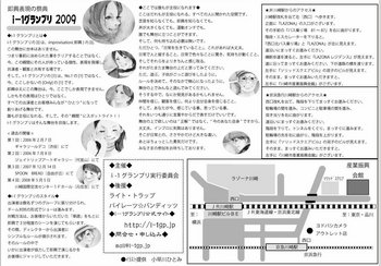i-1-2009-B.jpg