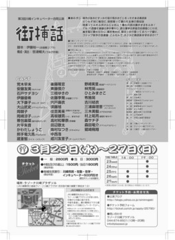 stage_reverse19584_1.jpg